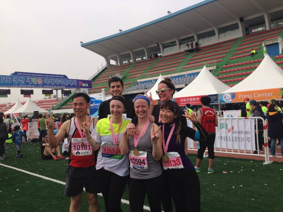 2016 Gunsan International Marathon