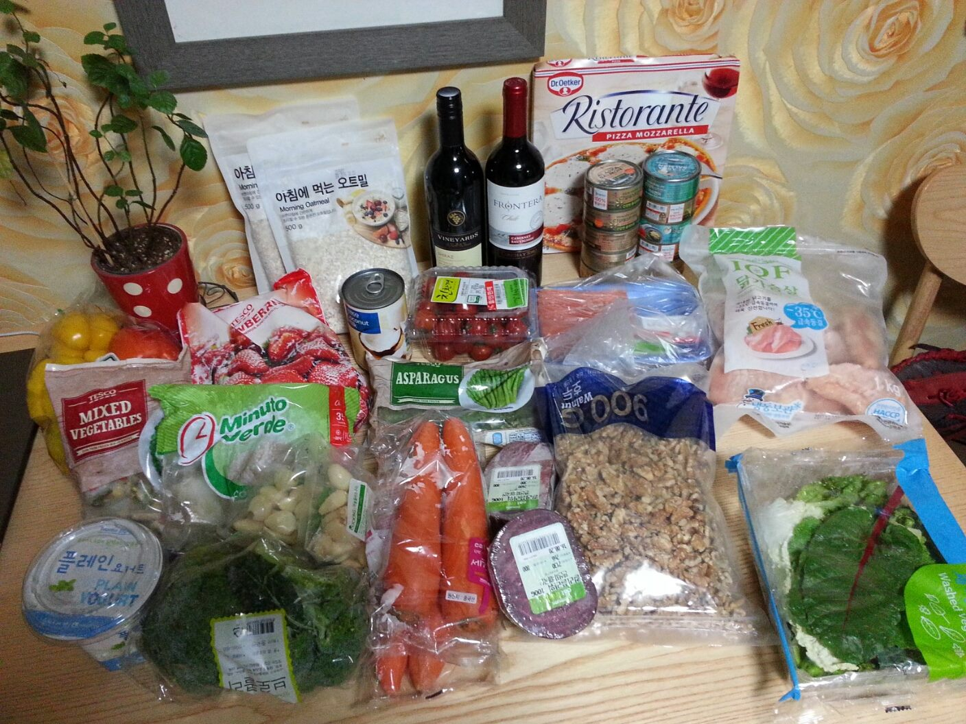 Groceries from Homeplus