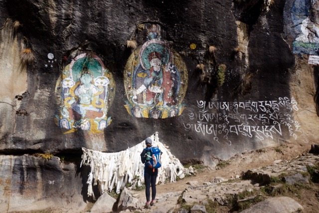 The beautiful paintings we came across along the rock face